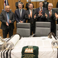 Inaugural Torah completion in Parliament House